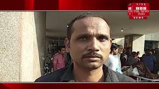 Farrukhabad ] फर्रुखाबाद के एक रेस्टोरेंट में बदमाशों ने युवक को मारी गोली, हुई मौत / THE NEWS INDIA