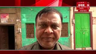 [ Mathura ] मथुरा में पुलिस ने पहले अपराधी को पीटा फिर अपराधी ने पुलिस पर हमला बोला