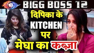 Megha Dhade Takes CONTROL OF KITCHEN From Dipika? | Bigg Boss 12 Latest Update