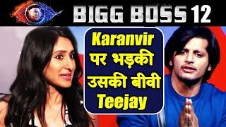 ANGRY Teejay LASHES OUT At Husband Karanvir; Here's Why | Bigg Boss 12 Latest Update