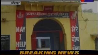 धौलपुर, राजाखेड़ा में चोरों का आतंक Thief Of Thieves In Rajakheda