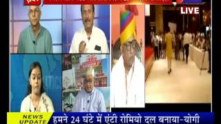 खास खबर पार्ट-1, भाजपा का विस मिशन-180 और लोस मिशन-25।BJP's upcoming election preparations