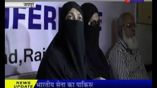जयपुर, मुस्लिम पर्सनल लॉं का जागरूकता अभियान ।Awareness Campaign of Muslim Personal Law
