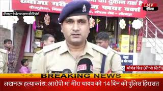 सीतापुर- छापेमारी की दौरान गोदाम से 100 कुंतल अवैध गोला-बारूद बरामद