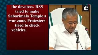 Sabarimala row- RSS tried to make Sabarimala Temple a war zone, says Kerala CM