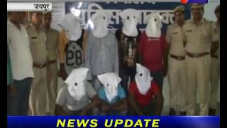 जयपुर, चौमूं थाना पुलिस की बड़ी कामयाबी ।Police's big success