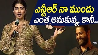 Pooja Hegde Shocking Comments On Jr NTR at Aravinda Sametha Success Meet | Balakrishna, JR NTR