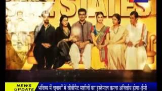 जन टीवी कार्यक्रम प्रोमो , 'यादों का सफर','बॉलीवुड एक्सप्रेस','बिज़नेस हलचल'।Jan TV program promo