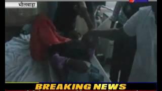 भीलवाड़ा, जहर खाने से युवक की मौत ।Youth dies from consuming poison
