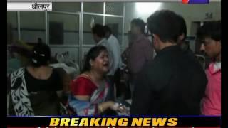 धौलपुर, कार पलटने से एक दर्जन से ज्यादा लोग घायल । Car accident in Dhoulpur