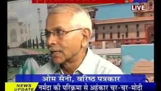 खास खबर पार्ट-1 कुलभूषण जाधव मामले में अंतरराष्ट्रीय कोर्ट मे चर्चा । case of Kulbhushan Jadhav