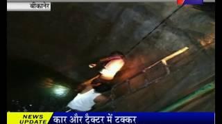 बीकानेर, श्रीडूंगरगढ़ में परिवार ने की सामूहिक हत्या । mass murder of the family