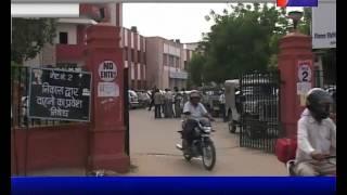 जयपुर, हाई प्रोफाइल ब्लैकमेलिंग मामले में एसओजी की सफलता High profile blackmailing Case