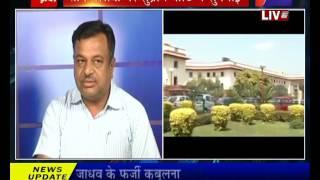 खास खबर पार्ट-2 कुलभूषण जाधव मामले में अंतरराष्ट्रीय कोर्ट मे चर्चा । case of Kulbhushan Jadhav