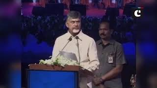 Visakhapatnam will become one of top 3 fintech destinations in the world- CM Naidu