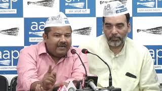 AAP Rajasthan Prabhari Deepak Bajpai Addresses Media on The Arrest Of AAP Leader Ram Pal Jat