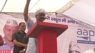Delhi CM Arvind Kejriwal Addressed at Haryana (Bapora)