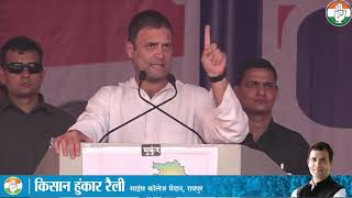 Congress President Rahul Gandhi addresses a huge public meeting in Raipur, Chhattisgarh