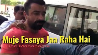 Ajaz Khan Arrested In Drug Racket By Navi Mumbai Police