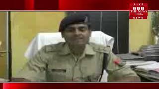 [ jalaun ] जालौन में कलयुगी पिता ने अपने ही बेटे की कुल्हाड़ी से काटकर की हत्या / THE NEWS INDIA
