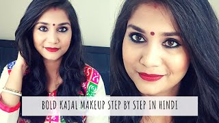 Bold Kajal look for Festivals | Easy & Quick Beginners makeup Using Products under rs. 300