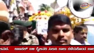 ಗೋಕಾಕ ವೀರನಿಗೆ ಅಂತಿಮ ನಮನ  SSV TV NEWS 23/10/2018