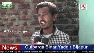 Soniya Gandhi Colony Mein Teen Gharon Mein Chori - Awam Mein Sakth Gum Wo Gussa A.Tv News 22-10-2018