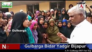 Basvakalyan Ke Government School Ke Management Ki Laparwahi A.Tv News 22-10-2018