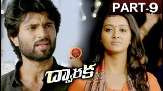 Dwaraka Full Movie Part 8 - 2018 Telugu Full Movies - Vijay
