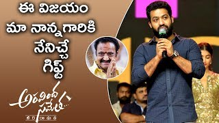 Watch JR NTR Emotional Speech about his Father HariKrish