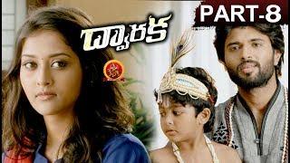 Dwaraka Full Movie Part 8 - 2018 Telugu Full Movies - Vijay Devarakonda, Pooja Jhaveri
