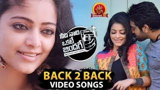 Needi Naadi Okkate Zindagi Full Video Songs -  Back To Back - Janani Iyer, Rameez Raja