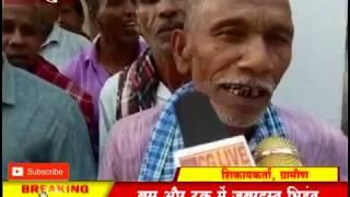 जैजैपुर : कौन खा गया ग्रामीणों का पैसा? CG LIVE NEWS