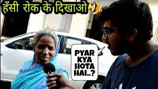 Pyar Kya Hota Hai ? Suniye Inki Bhi (Vlog-3)