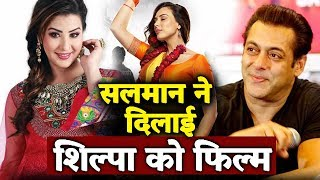 Shilpa Shinde BAGS BIG Role In Iulia Vanturs Film | Radha Kyon Gori Main Kyon Kaala