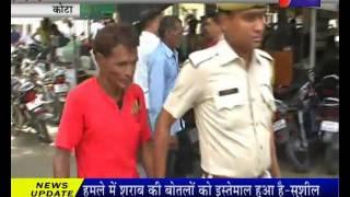 कोटा, हिट एंड रन केस में आरोपी गिरफ्तार । Arrest accused in hit and run case
