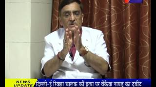 MEDI TALKS Part-3:- Special conversation with Neurologist Dr. CM Sharma