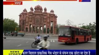 जयपुर, सड़क हादसों में खून से लाल होती गुलाबी नगरी ।Road accident in pink city