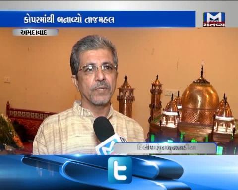 Ahmedabad: Dilip J Zinzuwadia created a replica of Taj Mahal from copper | Mantavya News