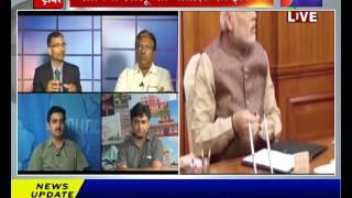 खास खबर पार्ट-2, राष्ट्रपति चुनाव: एनडीए उम्मीदवार के पक्ष मे जदयू। JDU in favor of NDA candidate
