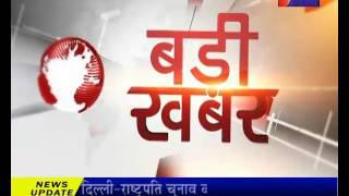 बड़ी खबर: मीरा कुमार होंगी विपक्ष की राष्ट्रपति उम्मीदवार । Presidential candidate of the opposition.