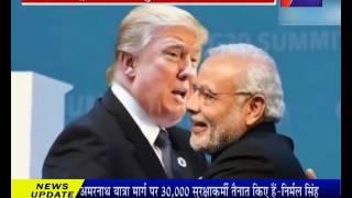 बड़ी खबर: पीएम मोदी का अमेरिका दौरा ।PM Modi's US tour