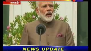 बड़ी खबर : पीएम मोदी का नीदरलैंड दौरा । PM Modi's visit to the Netherlands
