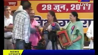 Rajasthan C.M. Vasundhara Raje Speech at Bhamashah Award Ceremony 2017 Part-3