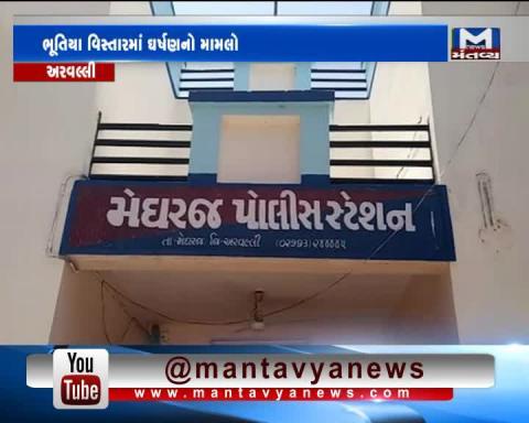 Aravalli: Stone Pelting during the Election of Gram Panchayat   Mantavya News