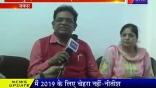 Ayurveda Dispensary C.M.D. (विजय खटोड़ ) visit of JAN TV (Information about Ayurveda Methods)