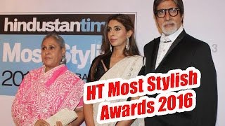 Amitabh Bachchan Arrives at The HT Most Stylish Awards 2016 Red Carpet