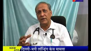 Prevention  And Causes of diabetes Discussion with Dr. S K Sharma in Medi Talks part2 on  jantv