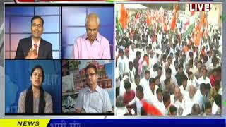 !! ख़ास खबर !! loan Forgiveness of farmers !! Youth Congress !! किसानों की कर्ज माफी  !! JAN TV !!
