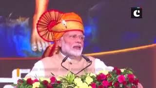 PM Modi to be conferred with 2018 Seoul Peace Prize